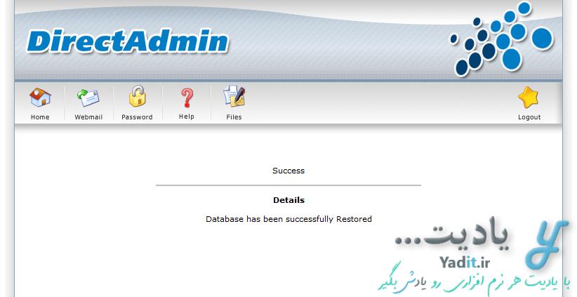 بازگردانی موفق نسخه پشتیبان پایگاه داده سایت در DirectAdmin