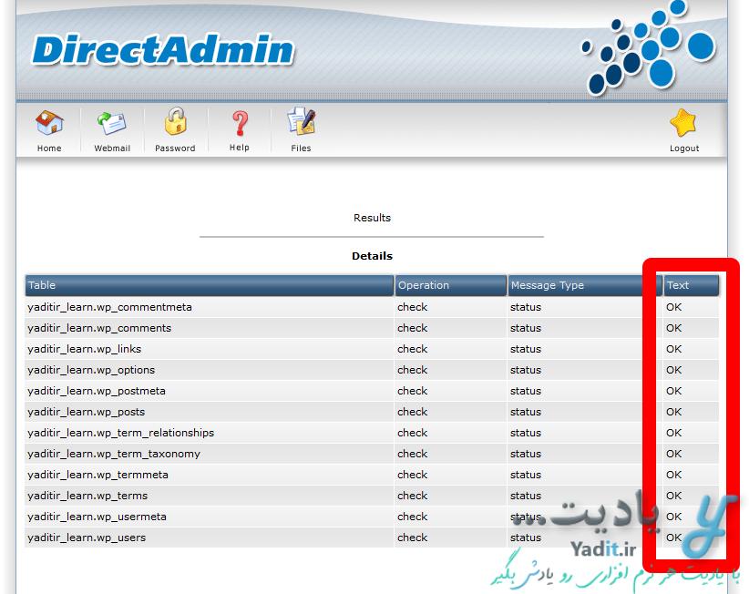 نتایج چک کردن پایگاه داده (Database)