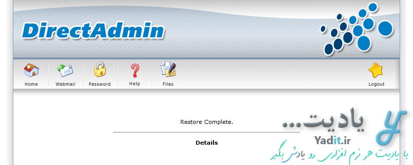 بازگردانی (Restore) بکاپ گرفته شده از سایت در DirectAdmin