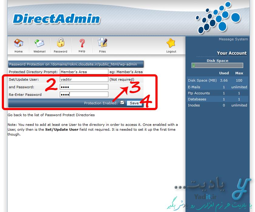 بالا بردن امنیت سایت با قابلیت Protection برای رمزگذاری روی پوشه های هاست در DirectAdmin