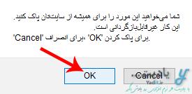 آپلود فایل ها و تصاویر دلخواه در وردپرس و حذف آن ها