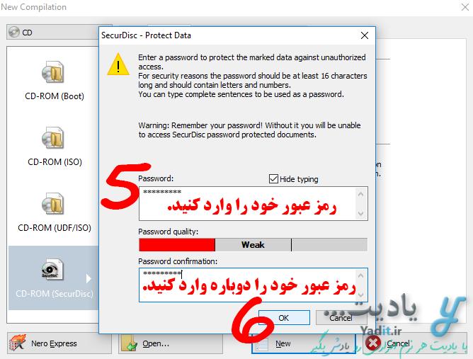 انتخاب رمز برای قفل گذاری و رمزگذاری روی CD یا DVD در Nero