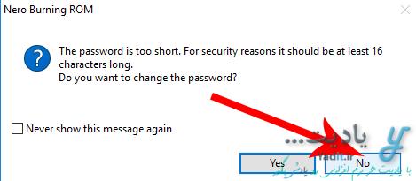آموزش قفل گذاری و رمزگذاری روی CD یا DVD با نرم افزار Nero