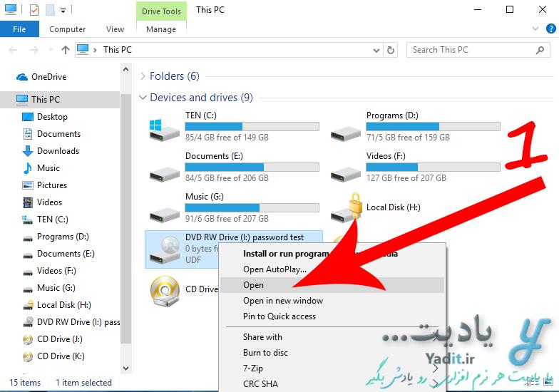 برای باز کردن فایل های دیسک قفل دار چه باید کرد؟