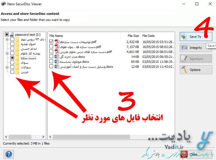 باز کردن و استفاده از فایل های CD یا DVD قفل شده با نرم افزار Nero