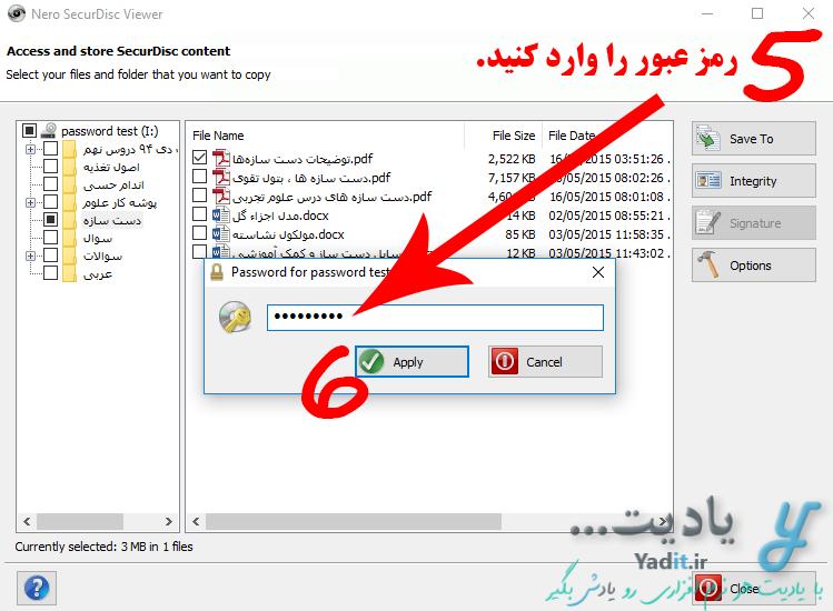 وارد کردن رمز عبور برای باز کردن و استفاده از فایل های CD یا DVD قفل شده با نرم افزار Nero
