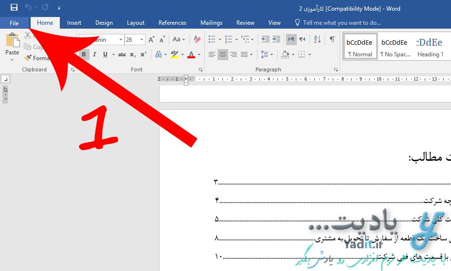 کاهش حجم فایل های ورد با فشرده کردن تصاویر داخل سند