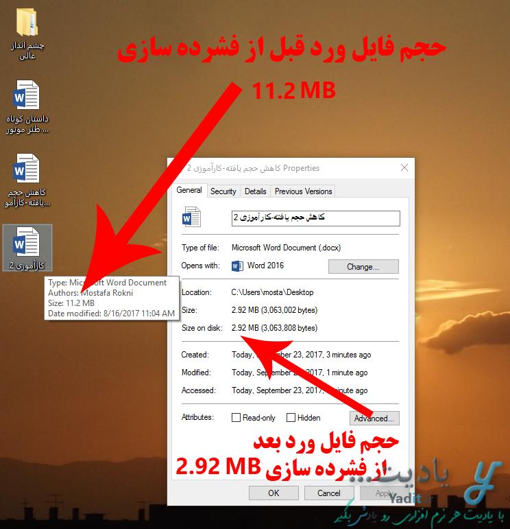مقایسه ی حجم فایل ورد قبل و پس از فشرده کردن تصاویر آن