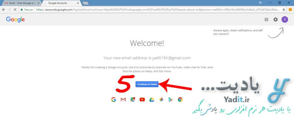 انجام مراحل پایانی ساخت اکانت Gmail