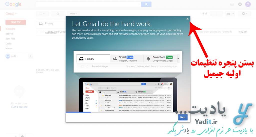 پایان ساخت اکانت ایمیل گوگل با استفاده از سرویس Gmail