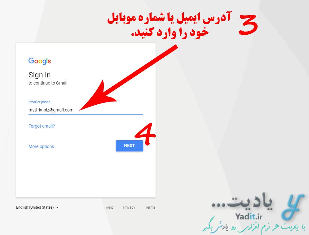 وارد کردن ادرس ایمیل برای ورود به اکانت جیمیل (Gmail) ساخته شده