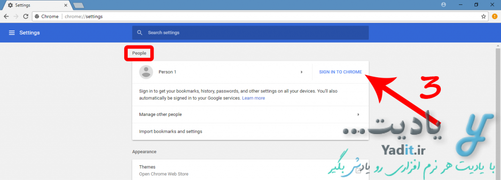 ورود به اکانت ساخته شده برای مرورگر گوگل کروم (Google Chrome)
