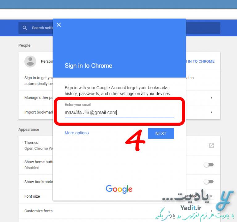 وارد کردن آدرس ایمیل برای ورود به اکانت ساخته شده برای مرورگر گوگل کروم (Google Chrome)