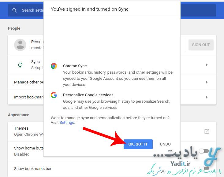 پیام نمایش داده شده پس از ورود به اکانت ساخته شده برای مرورگر گوگل کروم (Google Chrome)