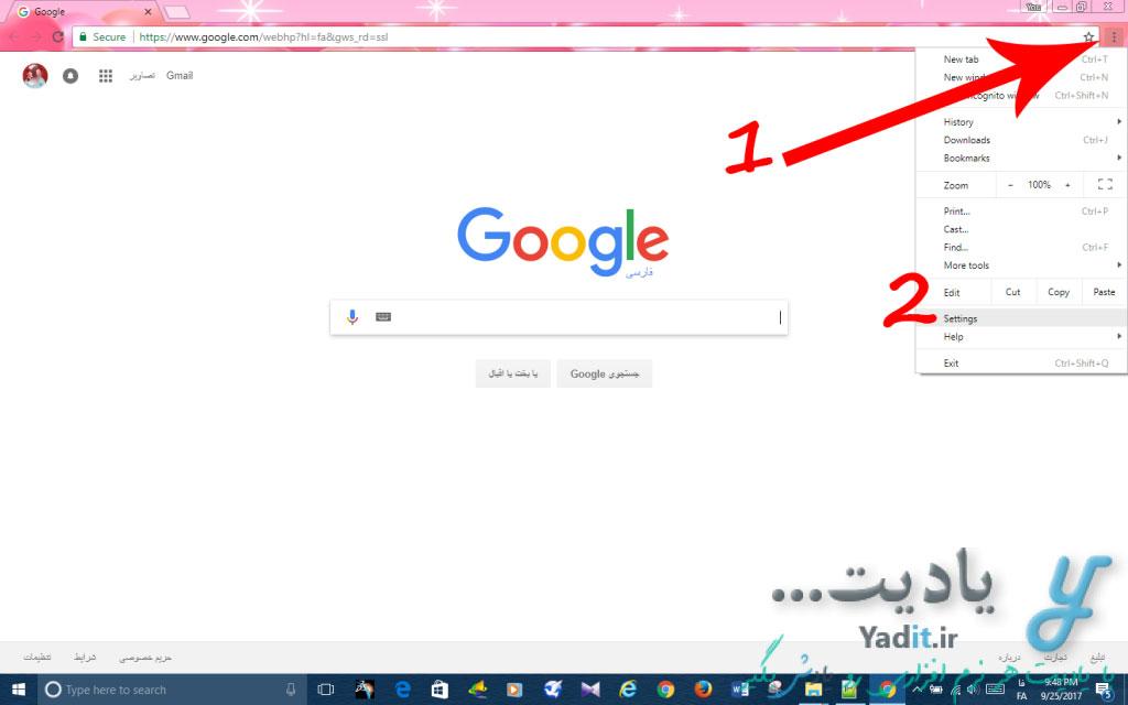 ورود به تنظیمات برای خروج از اکانت مرورگر گوگل کروم (Google Chrome)