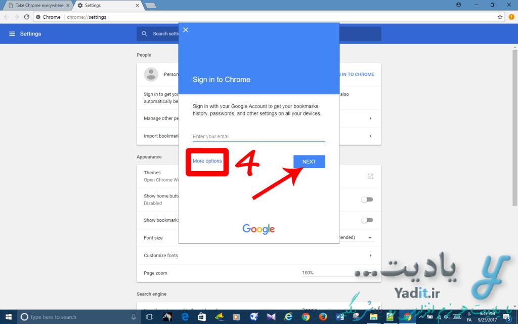 انجام اقدامات اولیه برای ایجاد اکانت جدید گوگل کروم