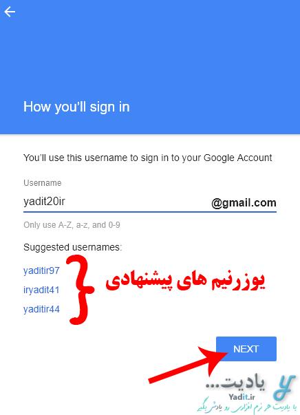 یوزرنیم های پیشنهادی برای ایجاد اکانت جدید مرورگر گوگل کروم (Google Chrome)