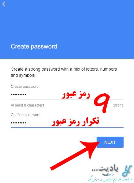 وارد کردن رمز عبور برای ایجاد اکانت جدید مرورگر گوگل کروم (Google Chrome)