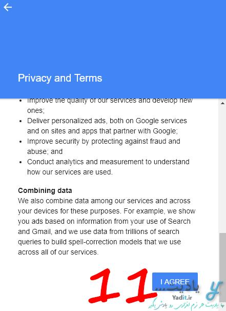 پذیرفتن قوانین برای ایجاد اکانت جدید مرورگر گوگل کروم (Google Chrome)