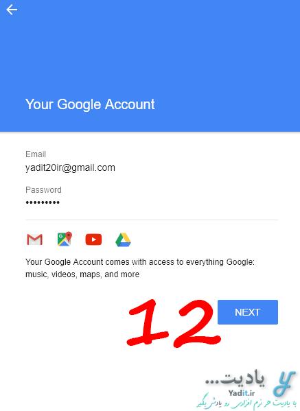 تایید نهایی مشخصات و ورود به اکانت جدید گوگل کروم برای همگام سازی و پشتیبان گیری