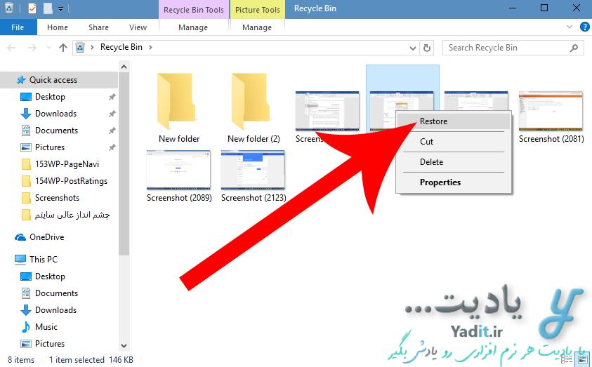 بازیابی فایل های منتقل شده به سطل بازیافت ویندوز با استفاده از گزینه Restore