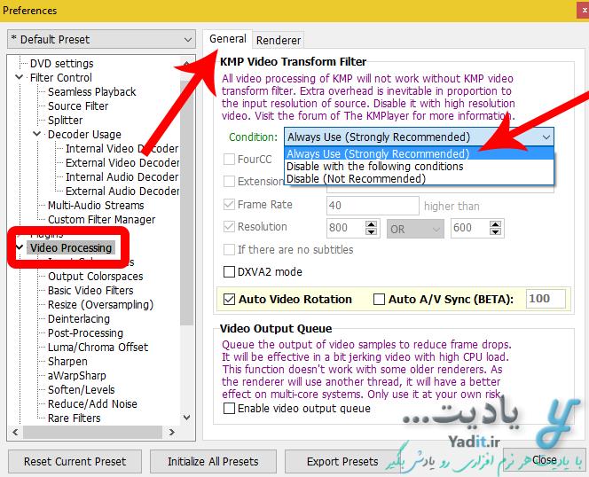 افزایش کیفیت نمایش فیلم در نرم افزار KMPlayer