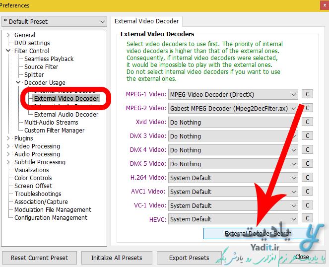 انجام تنظیمات مربوط به کدک CoreAVC در KMPlayer برای افزایش کیفیت نمایش فیلم