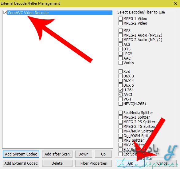 انجام تنظیمات مربوط به کدک CoreAVC در KMPlayer