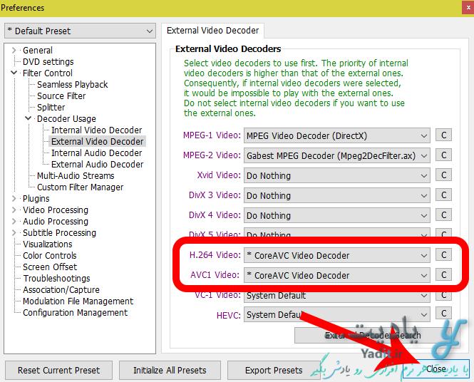 انجام تنظیمات مربوط به کدک CoreAVC در KMPlayer برای افزایش کیفیت فیلم