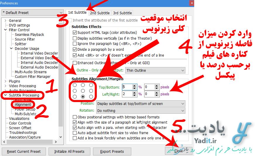 تنظیم و انتخاب موقعیت نمایش زیرنویس اول در KMPlayer