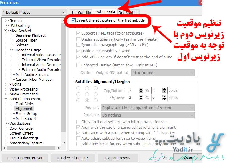 تنظیم و انتخاب موقعیت نمایش زیرنویس های دوم و سوم با توجه به موقعیت زیرنویس اول در KMPlayer