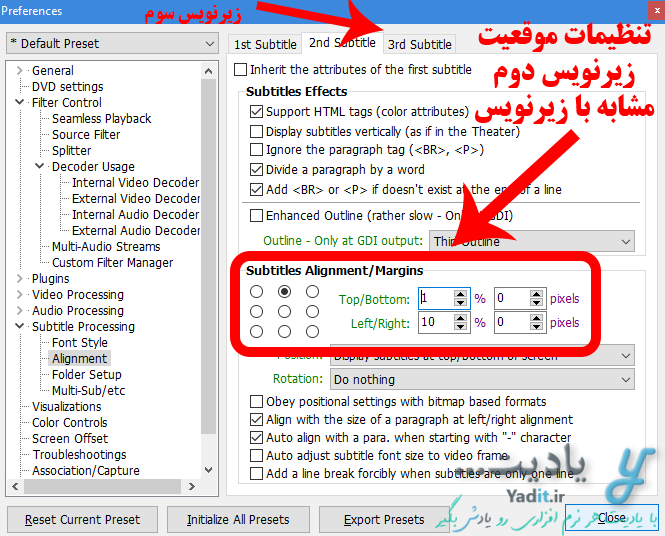 تنظیم و انتخاب موقعیت نمایش زیرنویس های دوم و سوم به صورت دلخواه در KMPlayer