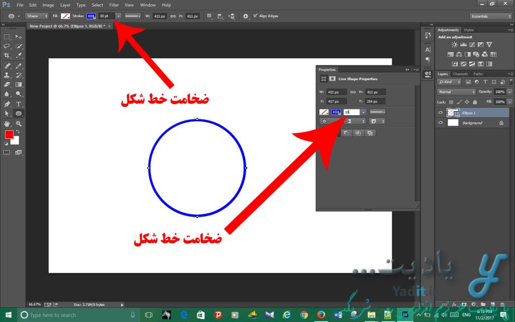 تعیین ضخامت خط شکل در کشیدن دایره توخالی در فتوشاپ