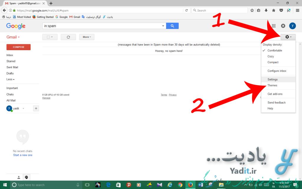 تغییر تم و ظاهر محیط جیمیل (Gmail