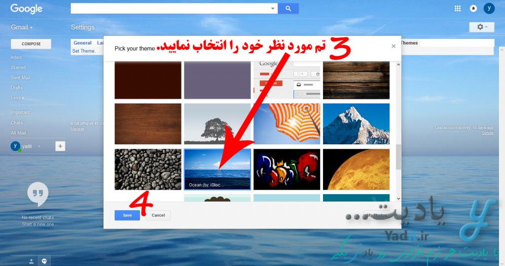 انتخاب تم مورد نظر برای تغییر تم و ظاهر محیط جیمیل (Gmail)