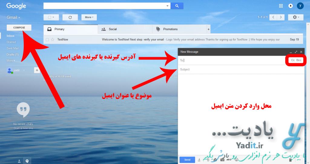 آموزش ارسال ایمیل جدید در سرویس جیمیل (Gmail)