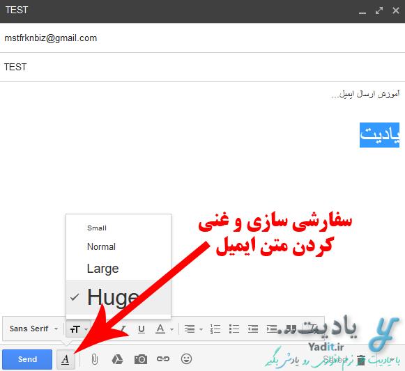سفارشی سازی و غنی کردن متن هنگام ارسال ایمیل جدید در سرویس جیمیل (Gmail)