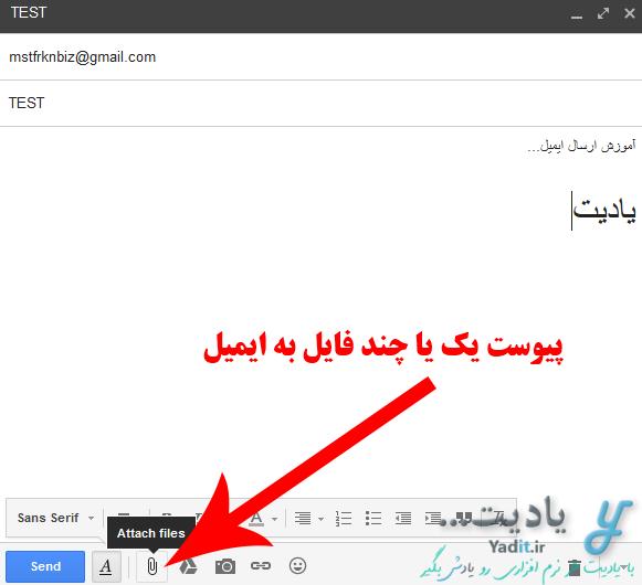 پیوست یک یا چند فایل به ایمیل و آشنایی با حداکثر حجم فایل برای ایمیل (به همراه راه حل ارسال فایل ها با حجم بالا)