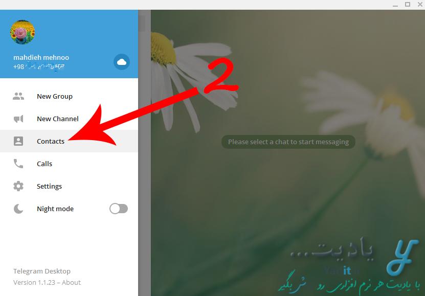 ورود به قسمت مخاطبین برای اضافه کردن مخاطب جدید در نسخه دسکتاپ تلگرام (کامپیوتر و لپ تاپ)