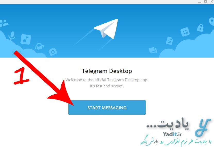 نحوه ورود به اکانت تلگرام در نسخه دسکتاپ (کامپیوتر و لپ تاپ)