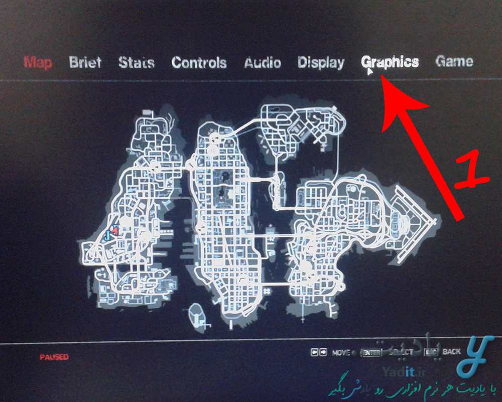 افزایش سرعت اجرای بازی GTA IV با تغییر تنظیمات گرافیک آن