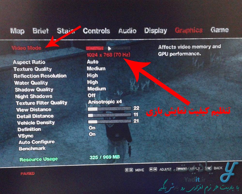تنظیم کیفیت نمایش بازی برای افزایش سرعت اجرای بازی GTA IV