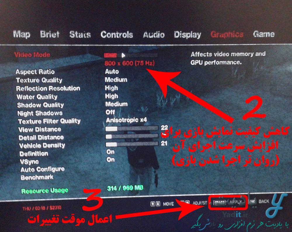 کاهش کیفیت نمایش بازی GTA IV برای افزایش سرعت اجرای آن (روان تر اجرا شدن بازی)