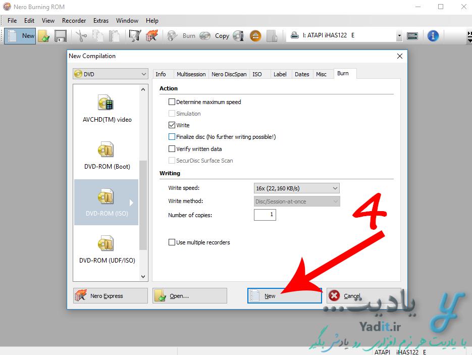 انجام تنظیمات برای رایت فایل ایمیج روی دیسک نوری در نرم افزار Nero