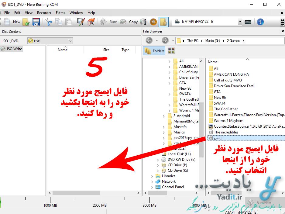 انتخاب فایل ایمیج مورد نظر برای رایت روی CD یا DVD