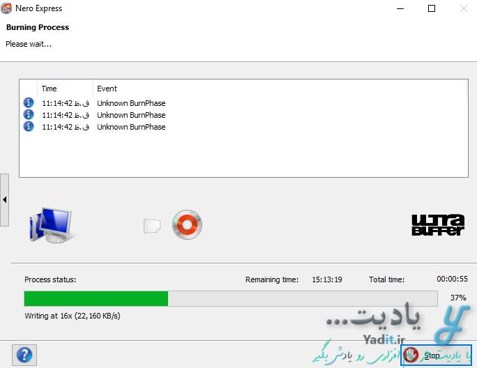 رایت فایل ایمیج روی دیسک نوری با نرم افزار Nero