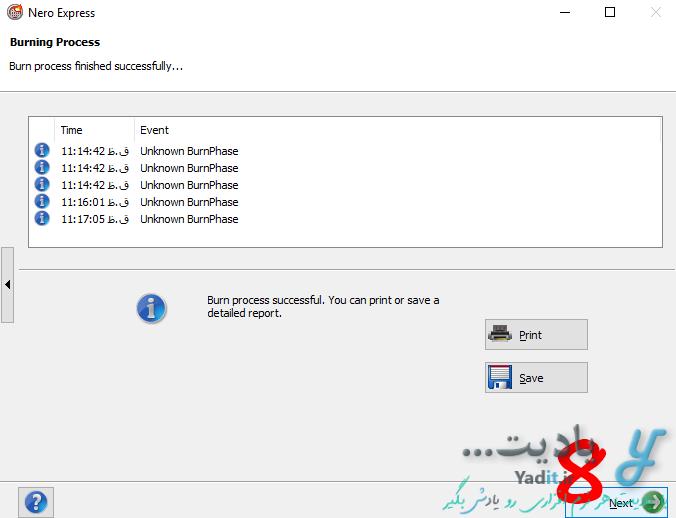 رایت فایل ISO و دیگر فایل های ایمیج روی دیسک نوری با نرم افزار Nero
