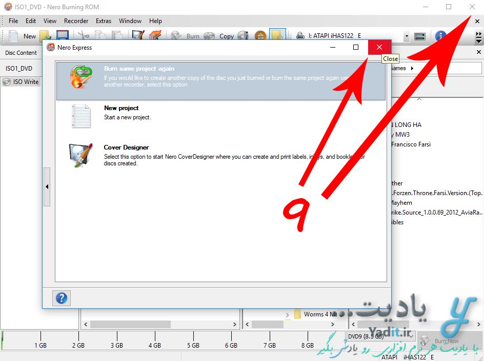 خروج از نرم افزار پس از پایان موفقیت آمیز رایت فایل ISO و دیگر فایل های ایمیج روی دیسک نوری با نرم افزار Nero