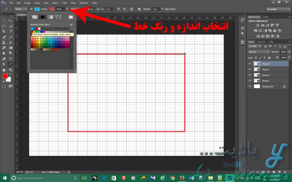 انتخاب اندازه و رنگ خطوط (سفارشی سازی) جدول در فتوشاپ