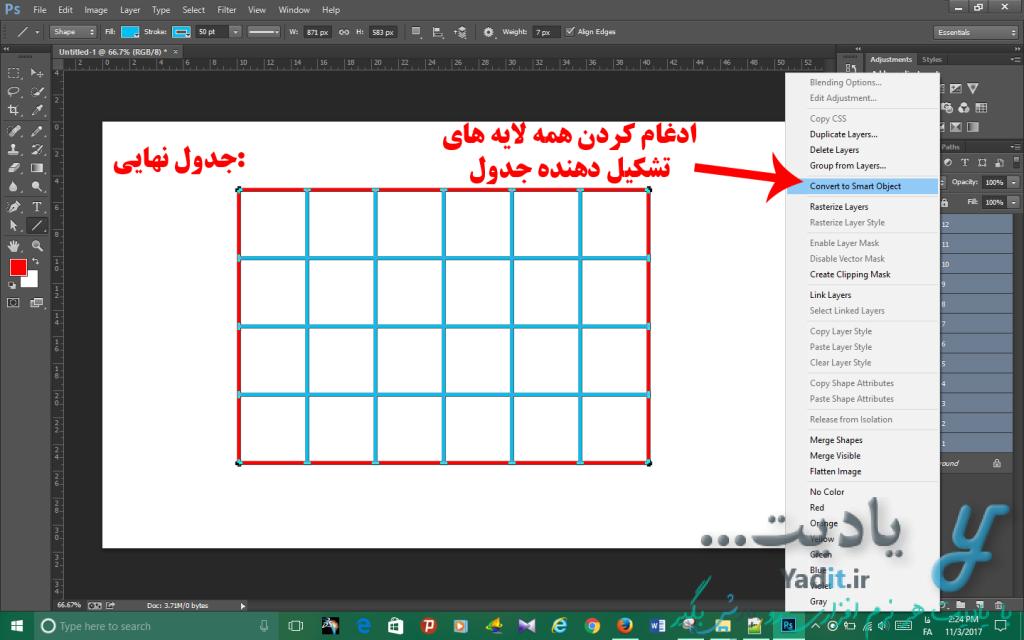تبدیل چندین لایه به یک لایه برای سفارشی سازی جدول رسم شده در فتوشاپ